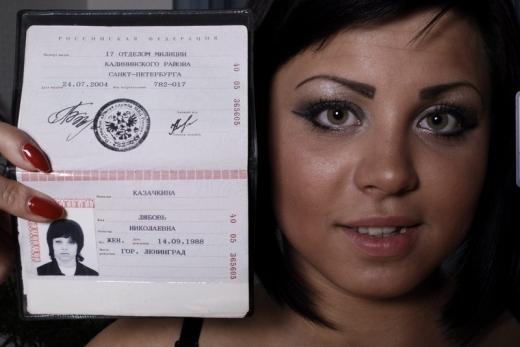 Что можно сделать по фото паспорта