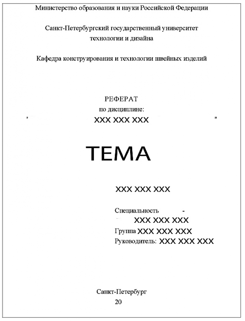 Speaker Workshop Инструкция На Русском