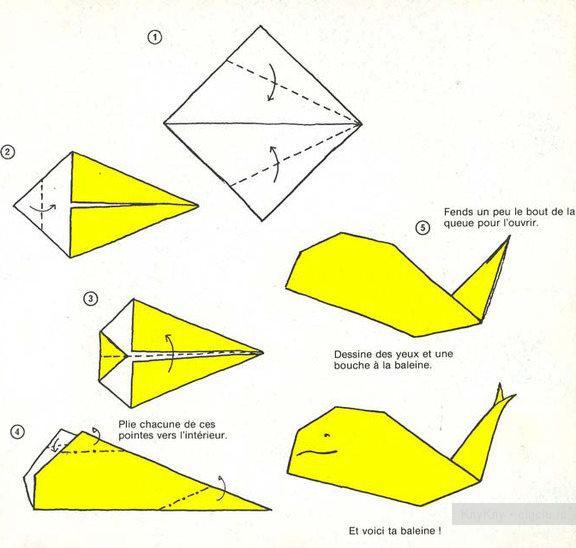 Поделки оригами детям