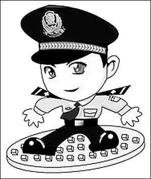 полиционер