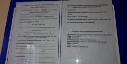 Какие документы нужны для замены водительских прав?