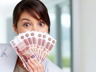 Как быстро решить свой финансовый вопрос?