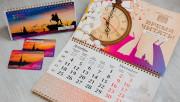 Какую бумагу используют для печати календарей?