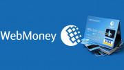 Какая процентная ставка при выдаче кредита Webmoney