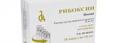 Лекарственное средство Рибоксин - назначение, дозировки?