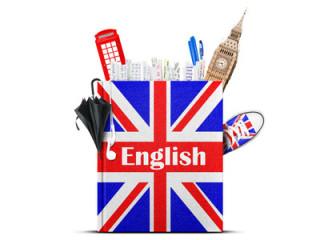 Как выучить английский язык в Воронеже?
