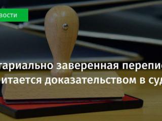 Использование скриншотов как доказательств в хозяйственных спорах в Киеве