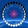 Как используют лунный календарь?