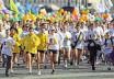 Как организовать городское массовое мероприятие?