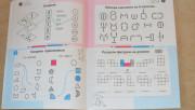 Математика и олимпиадные задания для дошкольников