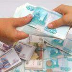 Чем выгодны микрозаймы и краткосрочные кредиты для пенсионеров