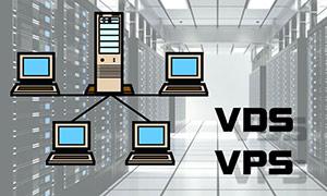 Главные преимущества vps хостинга.